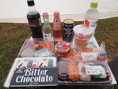 2015.6.27 自分の好きなものだけ好きなように食べるのが楽しい・・(ニセコ サヒナキャンプ場)