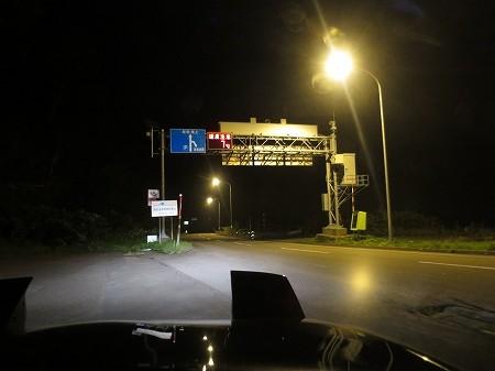 AM2:04 浮島トンネル出口 気温7℃