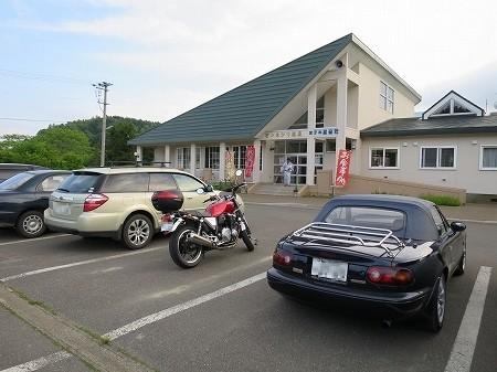 ピンネシリ温泉 ホテル望岳荘が道路を挟んで隣接