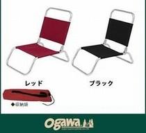 小川キャンパル フォールディングローチェア レッド1950