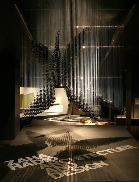 Design Museum-London