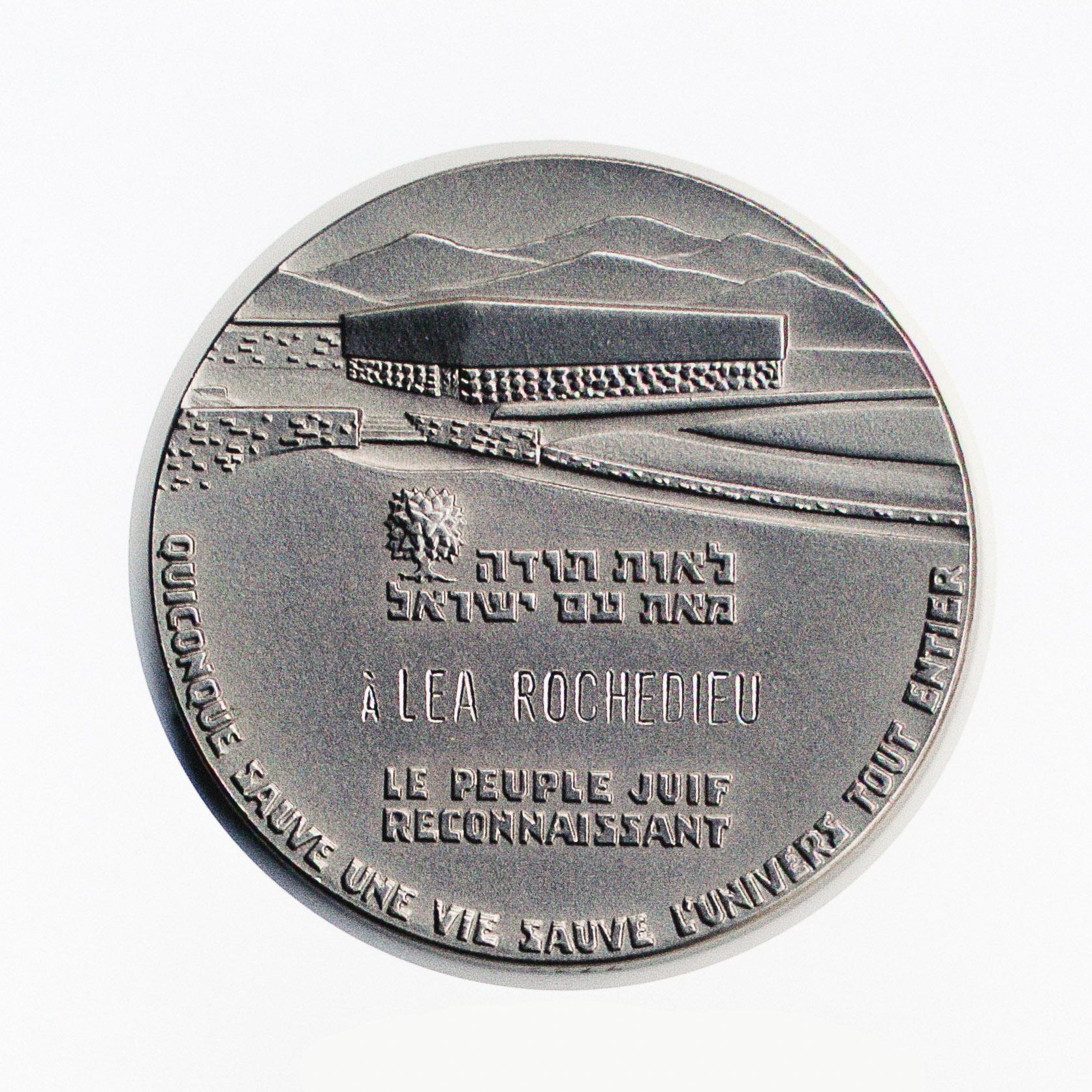 Verso : médaille du Juste de France