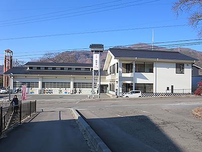 真田消防署