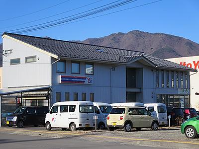 読売センター