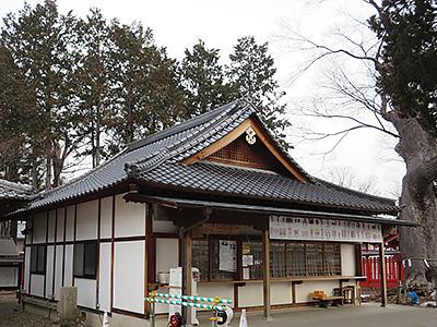 生島足島神社社務所