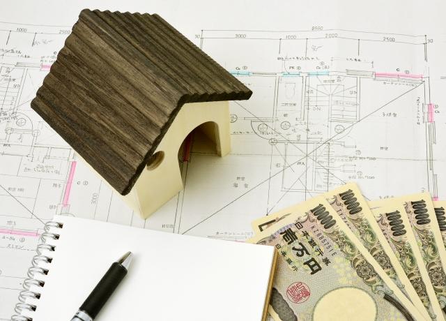 住宅購入前に「老後2000万円問題」を考慮して住宅ローンと上手く付き合う!