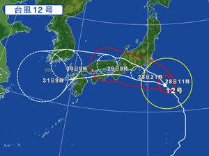 28日午前11時現在の台風予想進路