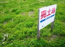 土地の権利