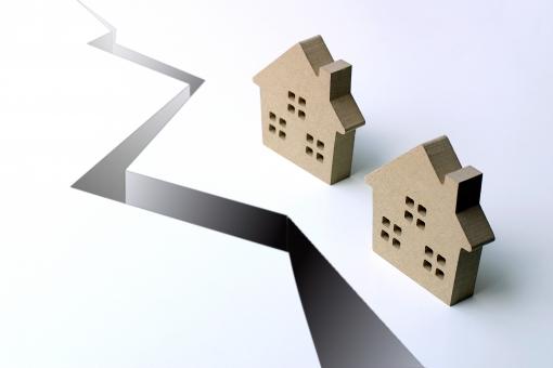 地震保険の割引制度