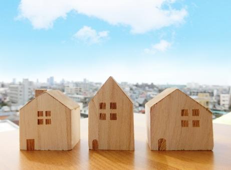将来的に資産になる家の買い方をご提案いたします