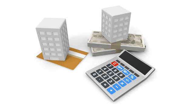 固定資産税を過大に支払っていることがある?!