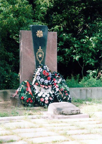 Памятник воинам 230 полка НКВД, погибшим в годы ВОВ