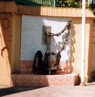 Памятное место воинам-речникам, погибшим в годы ВОВ (ул. Береговая, на территории ЗАО «Красный Дон»)