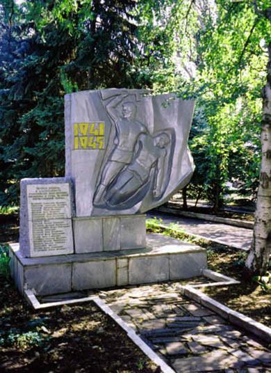 Памятное место Героям ВОВ (на территории АО «Эмпилс»)