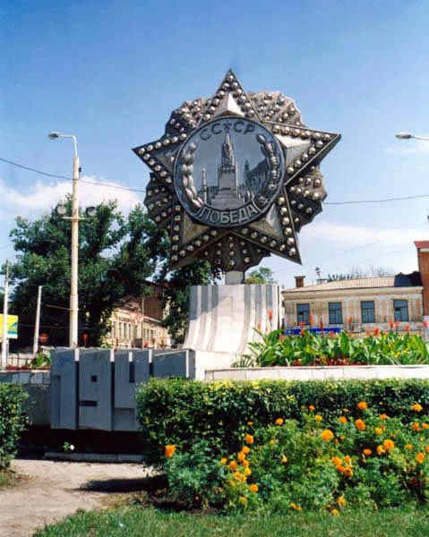 Комплекс площади им. 5-го Донского корпуса