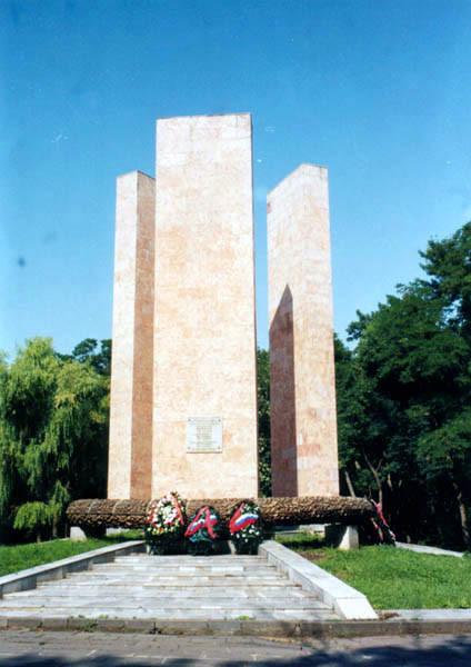 Мемориал «Защитникам Ростовского неба» (парк Авиаторов)