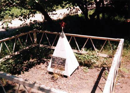 Обелиск на месте гибели лейтенанта Н. Голопузова