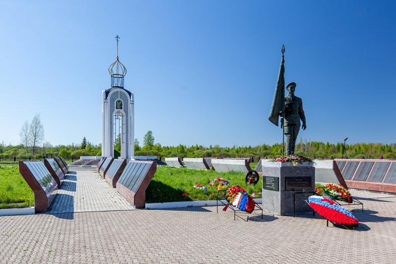 """Мясной бор, мемориал  """"Долина смерти"""""""