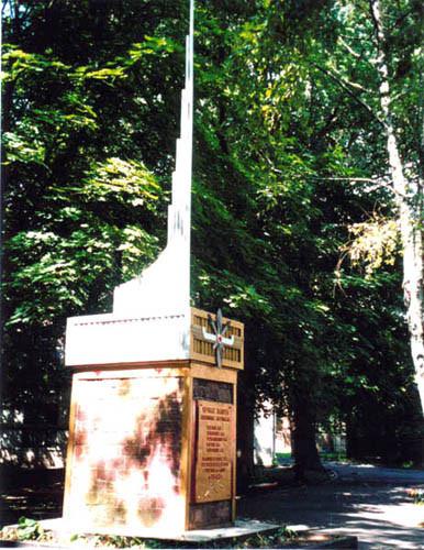 Братская могила летчиков, погибших в годы ВОВ
