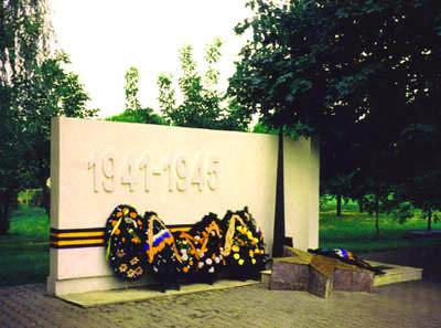 Монумент Славы на аллее им. 50-летия Победы в ВОВ