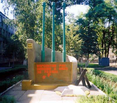 Памятник курсантам, погибшим в годы ВОВ