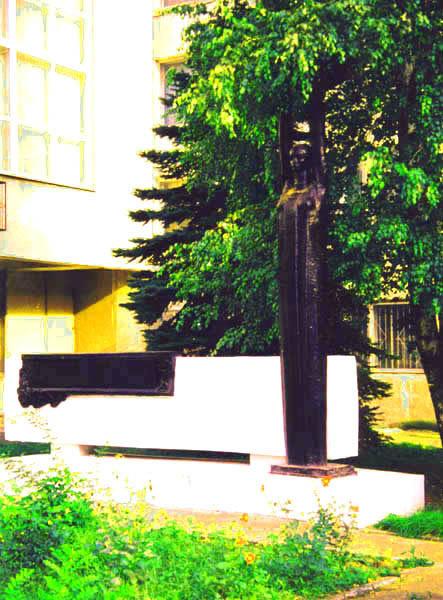 Памятное место студентам и сотрудникам РГМУ, погибшим в годы ВОВ
