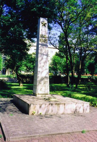 Памятное место студентам и сотрудникам РГУПС (РИИЖТ), погибшим в годы ВОВ