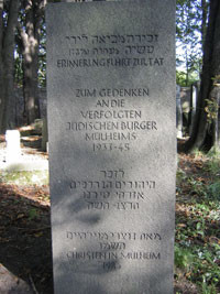 Jüdisches Grabmal
