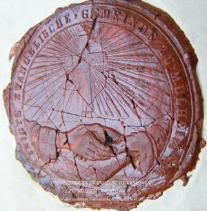 Siegel der Vereinigten Gemeinde Mülheim am Rhein  1837