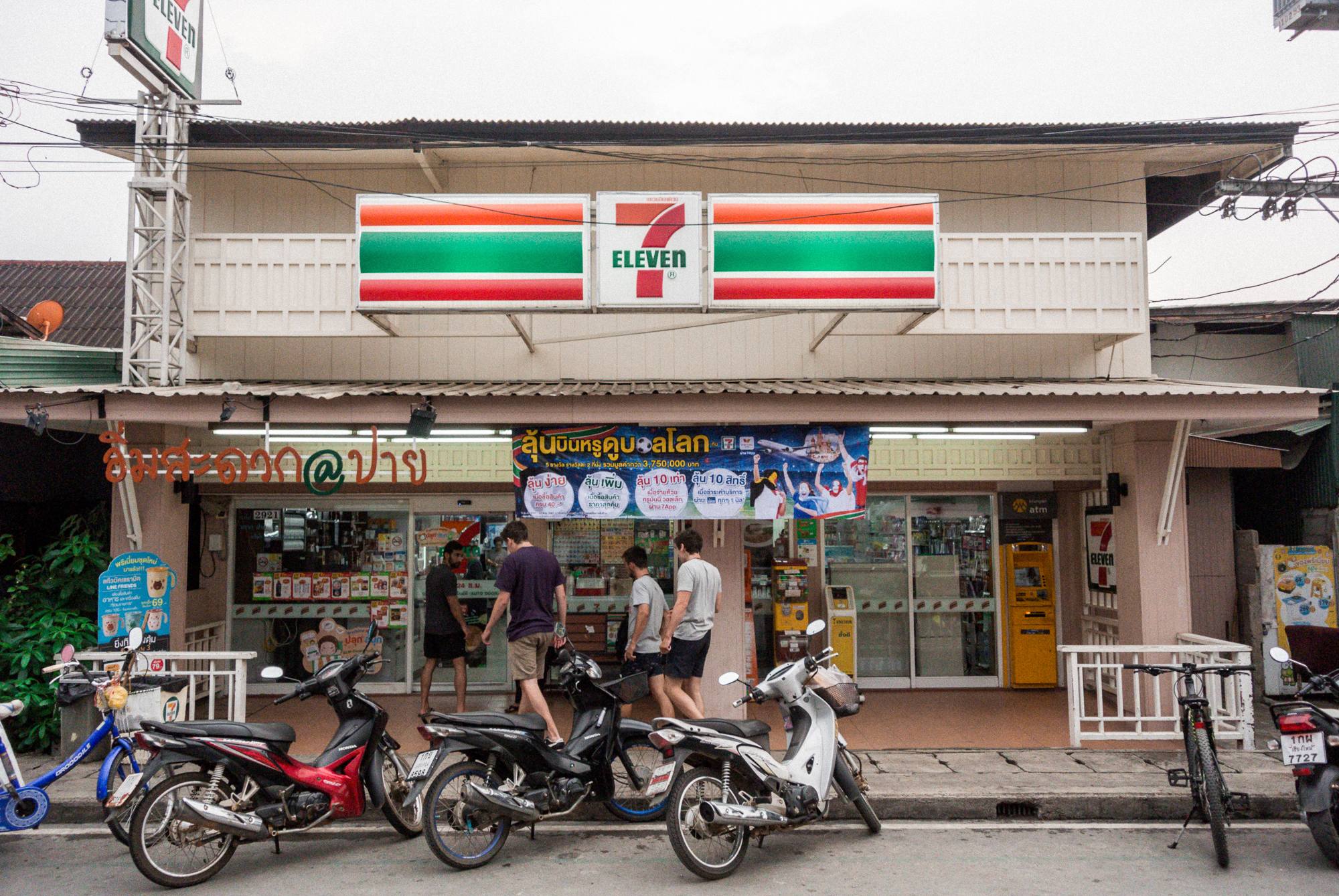 The 7 Eleven in Pai, Thailand.