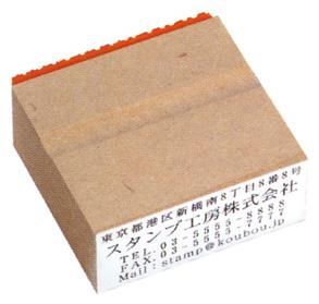横版 のべ木台