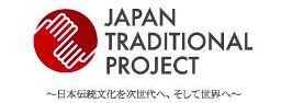 Japan Traditional Project