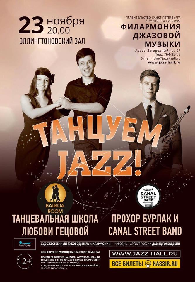 """23 novembre dernier, """"Canal Street Band"""" à l'affiche en Russie. Demain Prokhor Burlak le saxophoniste russe du groupe sera à la Gélinotte de Freydières !"""