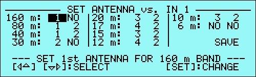 Schermata per il settaggio delle antenne