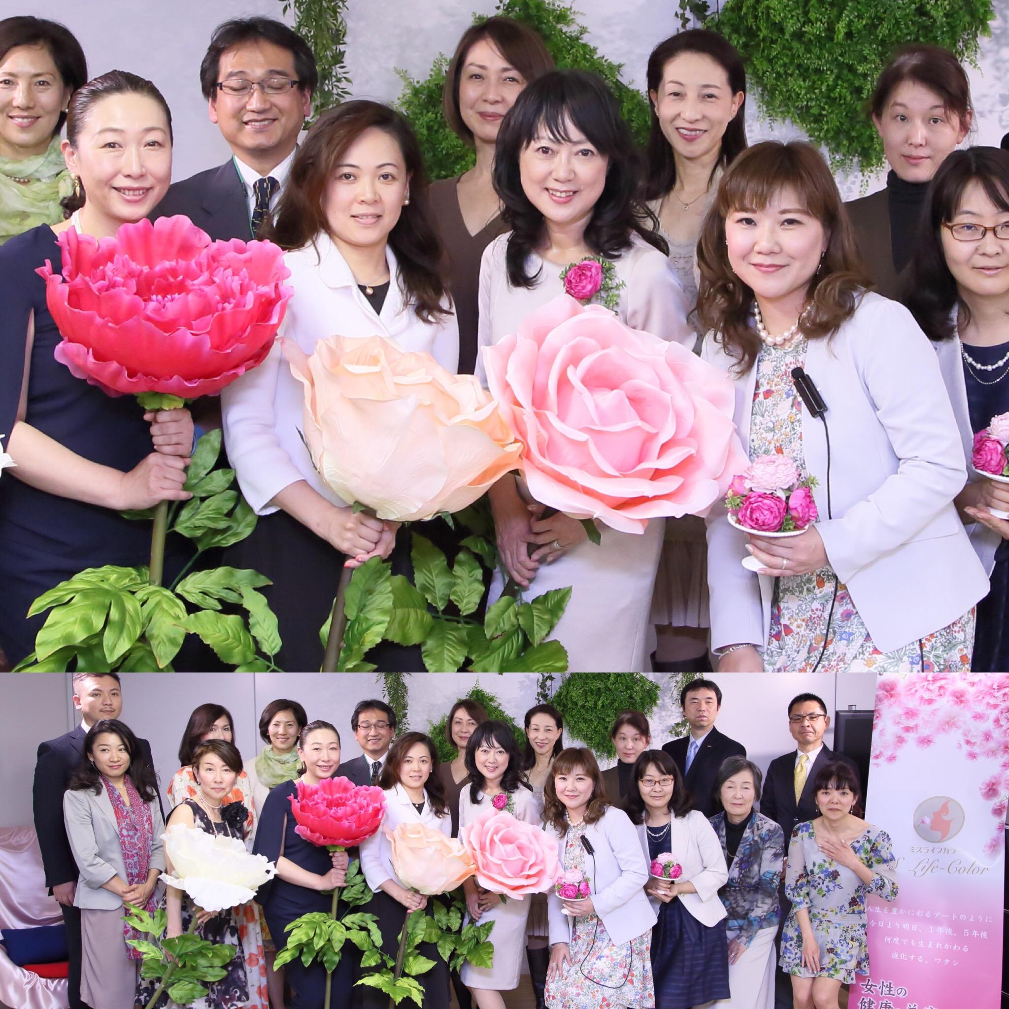 美エイジング協会発足・健康美容心理の専門家の方々をゲストにお迎えして(九段下にて開催)