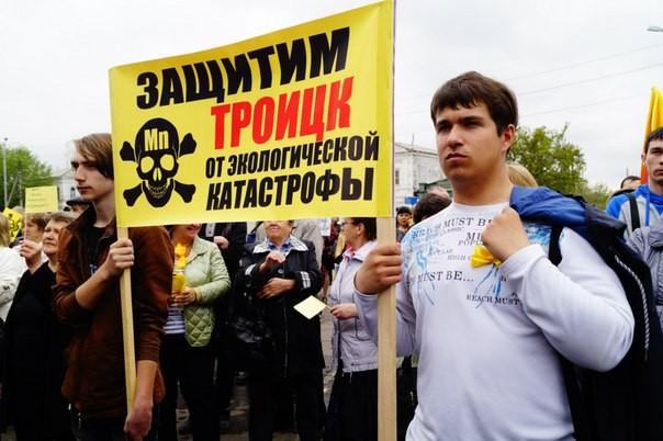 Митинг 16 мая 2015 года