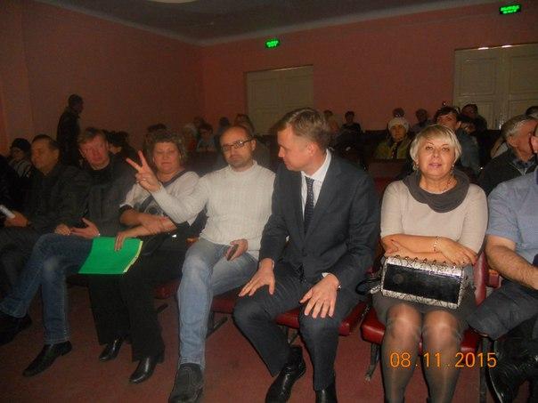 Представители администрации Троицка на собрании