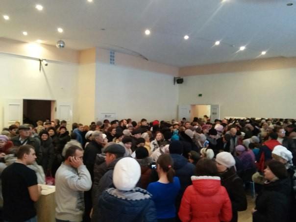 Общегородское собрание 8 ноября