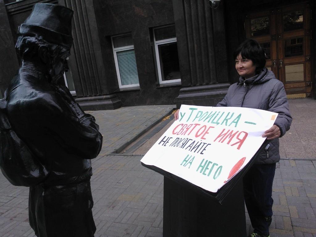 Одиночные пикеты против ТМЗ в Челябинске