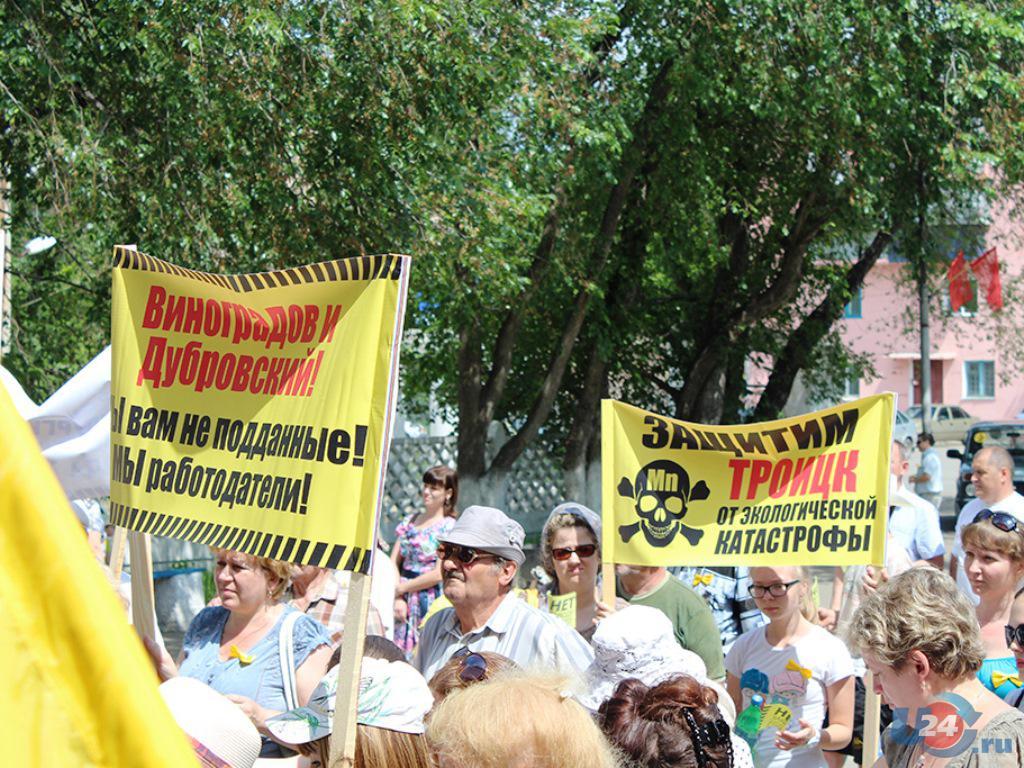 Митинг 6 июня 2015 года