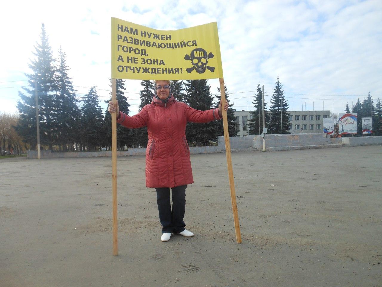 Одиночные пикеты против строительства ТМЗ. Апрель 2016