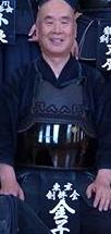 剣道教士七段 金子 帝次先生