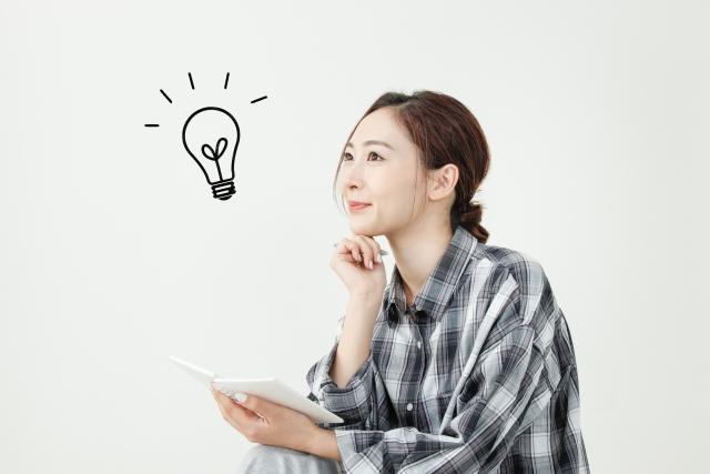 考え事をする際は外に出てみると、新たな気づきが生まれるかもしれません。