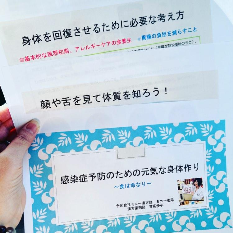 福岡女性農村アドバイザー向け講座を開催!