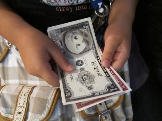 キッゾ キッザニアのお金