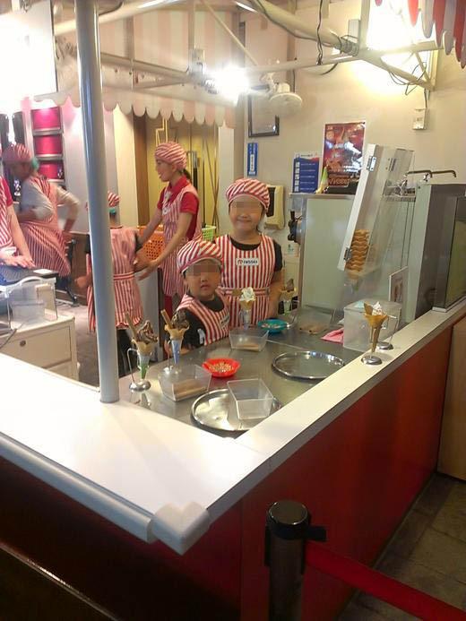 キッザニア ソフトクリームショップ
