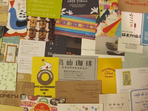 カフェのかわいいショップカード