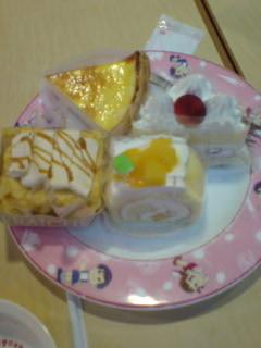 999円 ケーキ