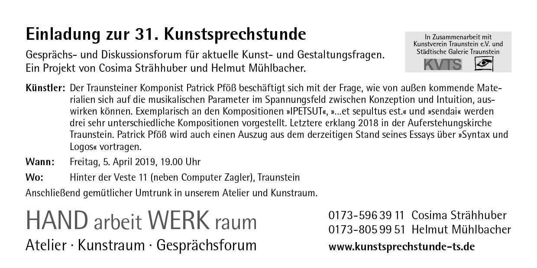 Empfehlung des Kunstvereins: Kunstsprechstunde