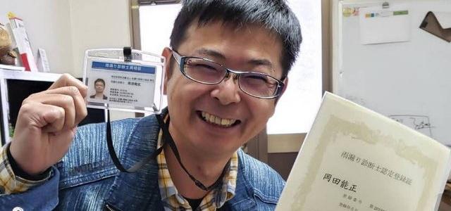 尼崎市 雨漏り修理の専門店 住まいの総合病院 雨漏り診断士 岡田